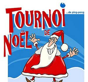 tournoi_noel_2017